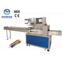 China Swiss Roll Cup Cake Food Packaging Machine , Dessert Packaging Machine Flow Wrapping on sale