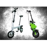 "Wholesale Single Speed Portable E Bike , 12"" Mini Folding Bike 316w 36v Color Customized from china suppliers"