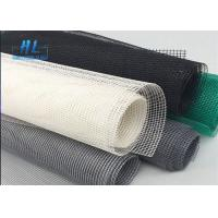 Buy cheap Anti-insect fiberglass mosquito mesh, different color, good tensile from wholesalers