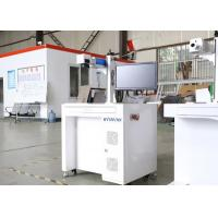 Wholesale High Grade CO2 Industrial Laser Marking Machine For Plastic Wood Leather from china suppliers