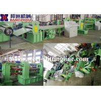 Wholesale Hot Rolled Steel Coil Hydraulic Metal Slitting Machine 1250mm from china suppliers