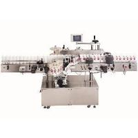 Wholesale SSW-F Single Side Self-Adhesive Sticker Labeling Machine from china suppliers