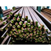 Wholesale Alloy Steel Round Bar GB40CrH 20-250mm stock Pre-hardened For Mechanical from china suppliers