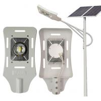 Wholesale Waterproof Solar Powered Outdoor Street Lights , Led Street Light With Solar Panel from china suppliers