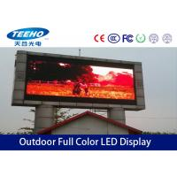 Wholesale Large P10mm Full Color Outdoor Advertising LED Display For Plaza , 160 × 160mm CCC RoHS from china suppliers