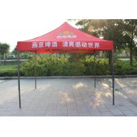 Wholesale Easy Up 3x3 Pop Up Gazebo No Sides Dye Sublimation Printing For Wedding from china suppliers