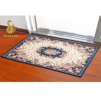 Wholesale Non-slip 3D Digital recycled Indoor Area Rugs with Standard PVC Dots from china suppliers