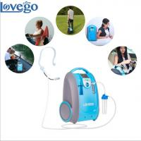 China Portable oxygen concentrator with battery for sale