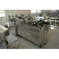 China 600Kg Disposable Products Machines Aluminum Cover For 19'' Non - Woven Hat on sale