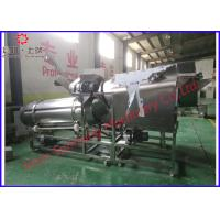 Buy cheap Customized Cereal Nutrition Powder Machine / Processing Equipment 380V 50HZ from wholesalers