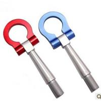 Wholesale Mitsubishi Car Racing Tow Hook Hitch Trailer Coupling / d Ring Tow Hooks from china suppliers