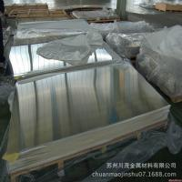 Buy cheap Alloy 625 plate from Wholesalers