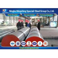 Wholesale DIN 1.2713 Hot Work Tool Steel Forged Round Bar Machined Surface For Pressure Plates from china suppliers