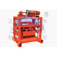 Wholesale QT4-25 Semi Automatic Hollow Block Machine, Steel Pallets Cement Block Maker Machine from china suppliers