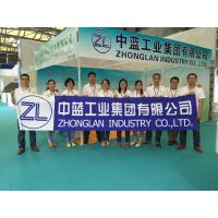 Zhonglan Industry Co., Ltd.