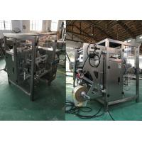 Quality Peanuts Seeds Vertical Packaging Machine 50 - 1000g Weight Each Bag for sale