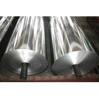 Wholesale 0.0065mm x 300mm Roll Of Aluminium Foil Roll Paper Household Double Zero from china suppliers