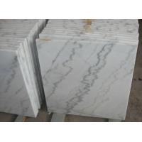 Guangxi White Marble Tiles,Chinese Carrara White Marble Tiles, Marble Wall Tiles,China White Marble Tiles,Stone Tiles for sale