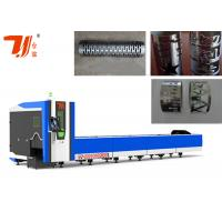 Wholesale Industrial 3D Laser Cutting Machine With Contactless Cutting Head from china suppliers