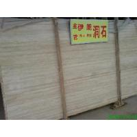 Wholesale White Travertine from china suppliers
