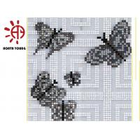 Buy cheap HTY - TC 300 300*300 Wholesale Beautiful Stained Glass Mosaic Tile for Indoor from wholesalers
