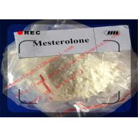 Wholesale 99.0%~99.9% Purity Boldenone Undecylenate C30H44O3 CAS 13103-34-9 from china suppliers
