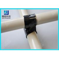 Quality Thickness 23mm Metal Pipe Joints Flexible Tubing fitting For Dia 28mm Pipe HJ-6 for sale