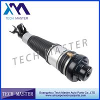 Wholesale Audi A6 C6 S6 Air Suspension Front Right  Shock Absorber 4F0616040AA 4F0616040S from china suppliers