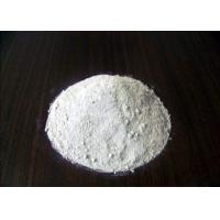 Wholesale Silicon Dioxide Paint Matting Agent High Pore Volume 1.8-2.0 ml/g Used For Printing Inks from china suppliers