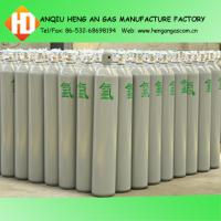 Wholesale argon in welding from china suppliers