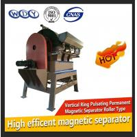 Buy cheap High efficient permanent magnetic vertical ring separator with after sales service from Wholesalers