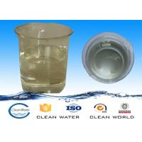 Buy cheap Harmless Poly Dadmac Flocculation Water Treatment Polydadmac Solid Content 40±1% from Wholesalers