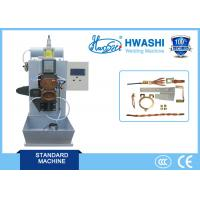 China Medium Frequency Welding Equipment for Copper , Aluminum and Galvanized Steel Sheet on sale