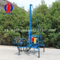 Buy cheap SDZ-30S Pneumatic Mountain Drilling Rig Machine Price For China from wholesalers