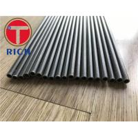 Buy cheap Double / Single Wall Precision Steel Tube For Automobile JASO M 101-94 from wholesalers