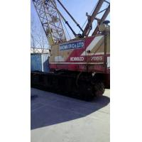 Wholesale Used Kobelco 7055 55 Ton Crawler Crane For Sale from china suppliers