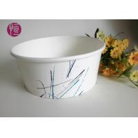 Wholesale 32oz PE Coated Food Grade Paper Salad Bowls With Plastic Cover / Single Wall from china suppliers