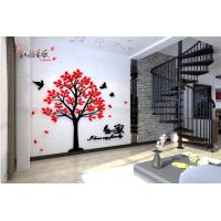 Wholesale Lovely tree wall sticker for home decoration 3d acrylic wall decals from china suppliers