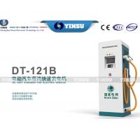 Wholesale Outdoor Eletric Vehicle DC Fast Charger Efficient And Fast Charging Experience from china suppliers