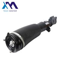 Wholesale Airmatic Air Suspension Shock For Rangerover L322  RNB000750G RNB000740G from china suppliers