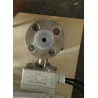 Wholesale DN10mm Small diameter magnetic flow meter Full SS304 PFA lining with ground rings from china suppliers