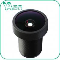 Wholesale CCTV Wide Angle Lens3.6 Mm Bake Focal Length , HD 5 Million Ultra Short Camera Lens from china suppliers