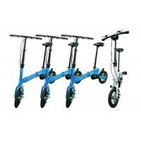 Buy cheap Lightweight Portable Electric Bike Simple Style Different Color For Ladies from wholesalers