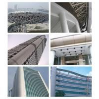 Wholesale Structural Glazing Curtain Wall Systems from china suppliers