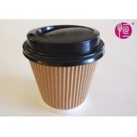 Wholesale Insulated 8oz, 12oz,16oz Ripple Corrugated Wall paper Cups with lids from china suppliers