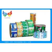 Wholesale Printable PETG PETG Shrink Film Rolls 30-70 Mic Thickness For Beverage Sleeves from china suppliers