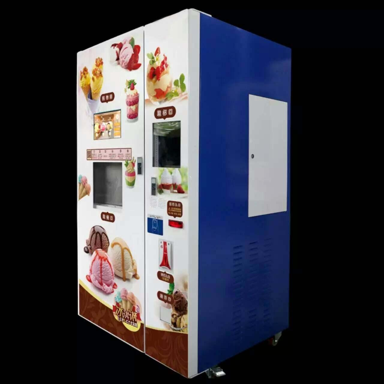 Wholesale Food Grade ICE Cream Vending Machine Indoor & Outdoor High End Vending Machines from china suppliers