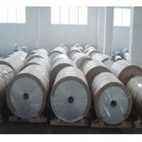 Quality Fin Stock 8011 3102 7072 Aluminium Foil Roll Big Coils Temper H24 O H26 0.15mm to 0.35mm for sale