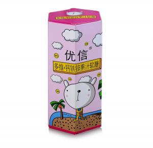 China Vegan Multivitamin Gummies / Kids Gummy Vitamins With Iron Calcium Zinc Selenium on sale