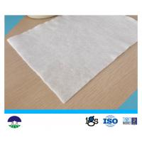 Buy cheap 100G Filament Non Woven Geotextile Fabric With Water Permeability from wholesalers